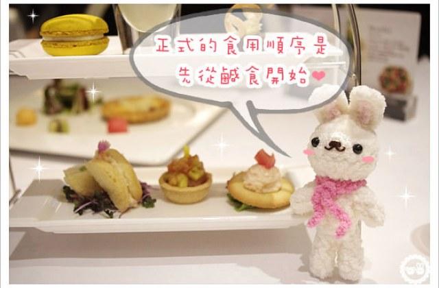 【台北】PH7 Restaurant 法式時尚創意料理餐廳藍帶主廚(已歇業)