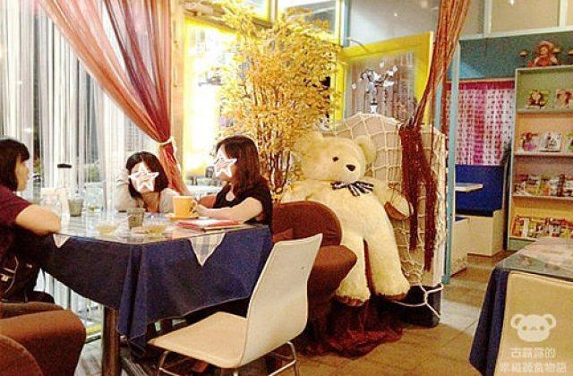 [新北] NO.45 咖啡雜誌館|抱著熊熊喝咖啡 三芝 (葷素