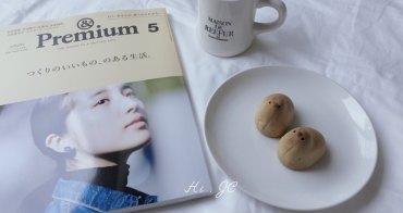 [旅行] 2017日本東京代官山內外在皆充實之旅--日本名模梨花的店Maison de Reefur與最美的蔦屋書店