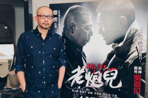 [人物] 馮小剛與李易峰的父子情!專訪《老炮兒》導演管虎