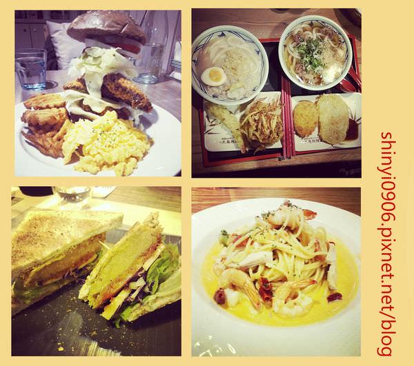 《日記》近期吃過的美食分享!!!!!