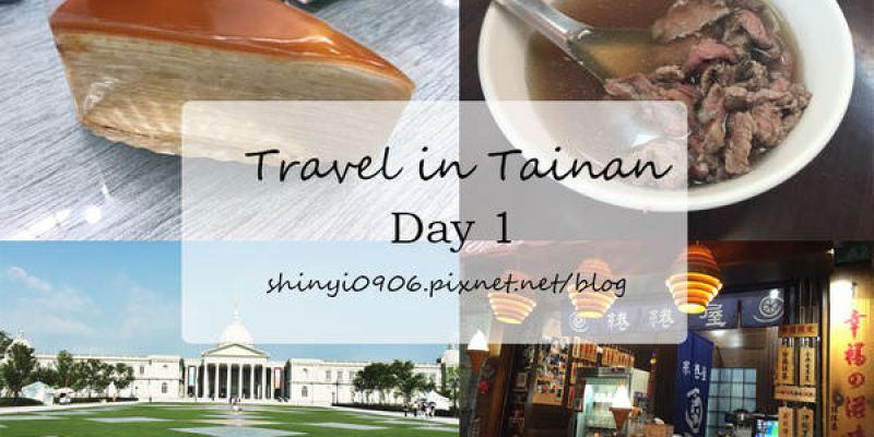 台南三天二夜 城市之旅➥牛肉湯+夢時代+奇美博物館+深藍咖啡館