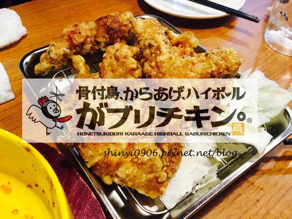 好吃到噴淚的日式炸雞♥卡布里炸雞♥♥