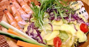 【市政府站】Little Vegas Taipei 小維加斯~台北市府美式餐廳