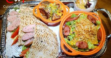 【忠孝復興站】CnF - Cuisine & Flavor 西班牙、早午餐 & 風味料理 東區西班牙餐廳推薦
