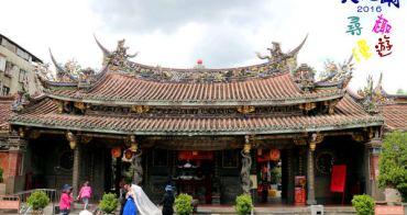 【活動】大龍峒尋趣漫遊|街區導覽活動~臺北市商業處-猴呷猴七淘 in Taipei~陽明老人公寓+大龍峒美食