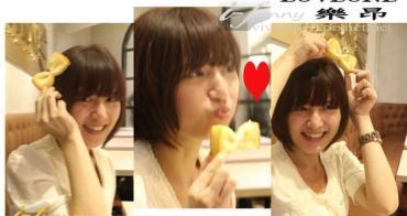 【101世貿站】LOVE ONE CAFE 樂昂~領結蜜糖吐司 可頌圈 ATT4FUN 甜蜜王國
