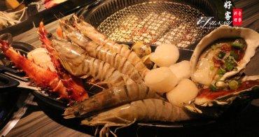【市政府站】好客音樂料理-現場Live演唱~海鮮肉品燒烤吃到飽