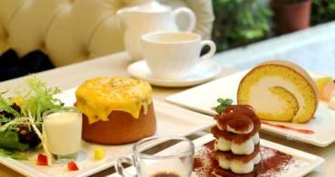 【忠孝敦化站】夢甜屋 Monteur Café 忠孝店~年輪沙拉盒 提拉米蘇年輪蛋糕 蜂蜜生乳捲