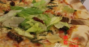 【忠孝復興站】樂義LOVE, ITALY手作義廚~東區平價義式料理 SOGO忠孝館後方