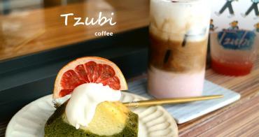 [忠孝敦化站]Tzubi coffee 帶來生活趣味的潮味咖啡 富士山抹茶磅蛋糕
