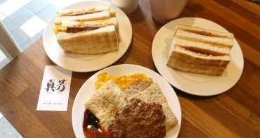 [行天宮站]真芳-碳烤吐司/紅茶牛奶 民生店 古早味粉漿蛋餅