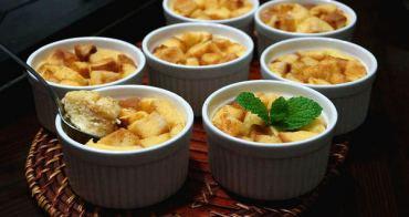 【料理教室】西式甜點-香草麵包布丁