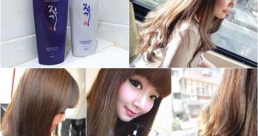 【頭髮】康綺墨麗『珍氣』 深層洗髮精/潤髮乳~韓國無添加中藥草本漢方洗髮品