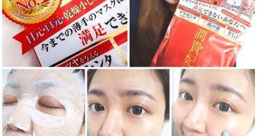 【保養】WOOMANDY潤貴妃面膜~日本樂天N0.1熱銷面膜