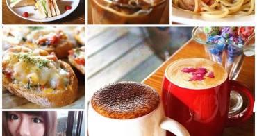 【台北大安】Js Cafe & Bistro 輕鬆小酒館~C/P值超高的下午茶好去處
