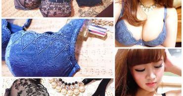 【內在美】CADELE Lingerie~法式優雅刺繡蕾絲深V集中精品內衣