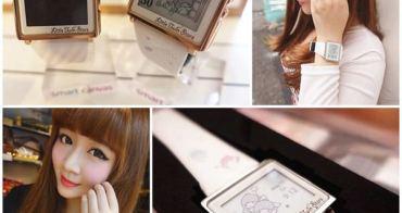 【3C】Epson Smart Canvas~時感.旅行 療癒手錶/雙星仙子Little twin stars