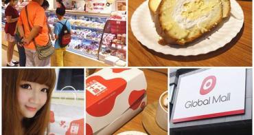 【桃園林口】亞尼克在Global Mall環球購物中心-桃園林口環球A8店2F也設櫃囉~超沁涼亞尼克生乳捲-芒果雙漩&芒果季開跑!