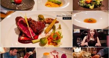 桂香私宅 Flower No'5 RSVP 台北私宅私廚餐廳/預約制訂位/每月更新菜單/義法料理