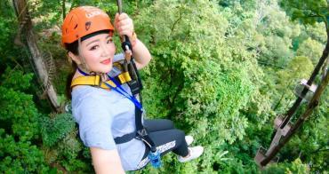 吉島行程推薦 | 頂級叢林飛索Hanuman World~體驗高空溜索一覽普吉島原始生態