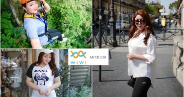 WIWI超顯瘦MIT遠紅外線活腿壓力褲 爬山逛街都可穿