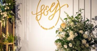 婚禮佈置 | 鏤空金柱設計 x 質感配色花藝@山茶花小姐的婚禮手記Le Camélia