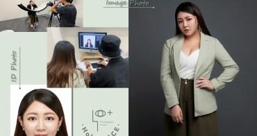 Holo+FACE最美精緻韓式證件照/形象照 趁換數位身分證前來拍網美證件照!@台中中友百貨店