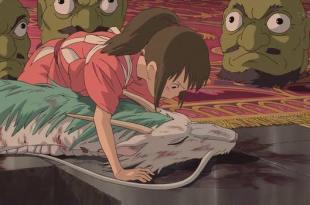 最好的愛情,讓你不斷完美自身,卻而且不會丟了自己- 宮崎駿的夢想之城