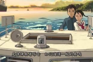 不願向前的自己,是否只為回憶太過甜美、承諾太過沈重- 宮崎駿的夢想之城