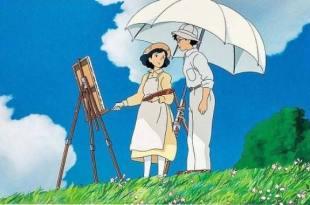 不管如何,開心還是最重要,談戀愛不是必須,對自己好才是重點- 宮崎駿的夢想之城