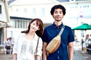 最幸運的事,莫過於遇到一個相知相惜的人。——《雖然媽媽說我不可以嫁去日本》——我們用電影寫日記