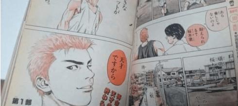 「完結超過20年,灌籃高手出續集?」作者井上雄彥首度親口說出心聲 – 動漫的故事