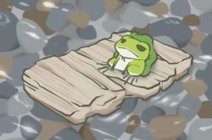 「旅行青蛙」教我們的 10 件事:這個世界上,一定有一個等著你的人