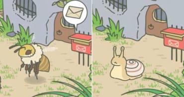 「為什麼蜜蜂和烏龜都不來拜訪你家?只有蝸牛來?」看完這篇文章,了解《旅行青蛙》的小秘密 - 我們用電影寫日記