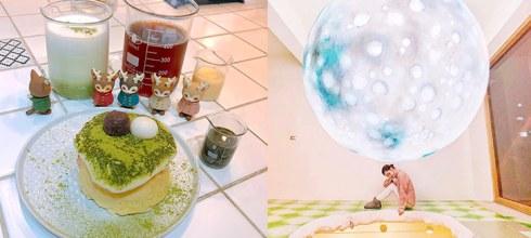 桃園美食其實有很多!「8間在IG上人氣爆棚的桃園餐廳」網美最愛這家月球下午茶-台灣美食懶人包