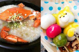 台南美食地圖:「精選6家在地人都愛的人氣美食」早餐就該吃這碗超補的螃蟹粥啊!-台灣美食懶人包