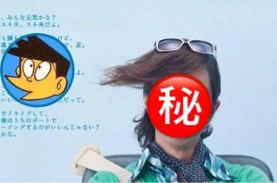 日本《哆啦 A 夢》真人版,大雄和小夫帥到Hold不住,但哆啦A夢實在有點好笑。 – 動漫的故事
