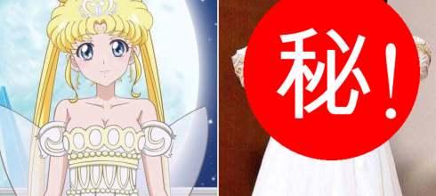 他替閨蜜做了一套《美少女戰士》的結婚禮服,成果令人驚訝!- 動漫的故事