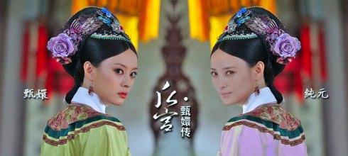 《甄嬛傳》純元皇后真的那麼善良單純嗎?看完這4張圖,才發現她心機竟然比皇后重! - 我們用電影寫日記