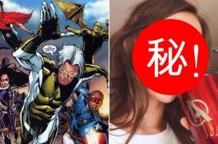 漫威即將推「年輕版復仇者聯盟」,這位超級英雄的女兒確定加入!—《蟻人與黃蜂女》—我們用電影寫日記