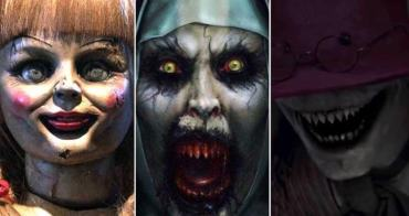 讓人頭皮發麻!盤點「厲陰宅宇宙」最恐怖的 4 大妖魔鬼怪,第 3 個真的太嚇人了.... - 我們用電影寫日記