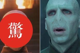 「你知道佛地魔被偷偷換角了嗎?」《哈利波特》5 個換人演卻沒被發現的角色…. – 我們用電影寫日記