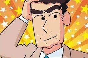野原廣志到底有什麼魅力,讓日本網友選為「最想和他結婚的男人」?這 5 件事沒幾個男人全做得到!-動漫的故事