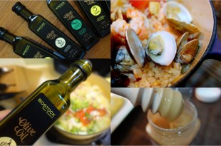[第16團] 吃了4年好油● 紐西蘭酪梨油●蒜味橄欖油/泰勒小徑蜂蜜/水果條/超級花生醬
