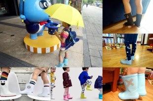[同大爺私物] 法國BOXBO雨靴,可回收分解材質,對環境不造成污染|還有及膝襪