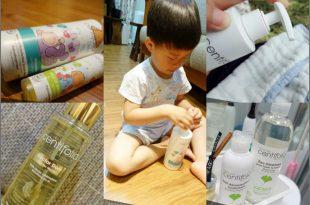 [第9團] 使用四年●法國貝貝+愛家系列●來自法國的有機嬰幼兒護膚用品