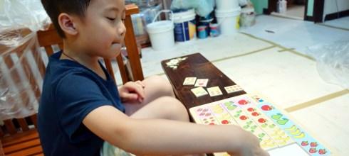 動動腦好好玩教具|西班牙akros蒙特梭利邏輯遊戲板|引導專注力、數學力、關聯與歸納