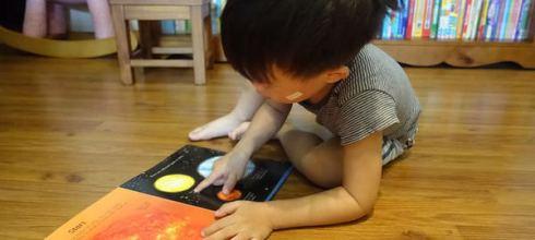 [新書推薦] 餵一個聽故事長大的孩子●家就是最棒的作文教室●愛小宜的第一個序