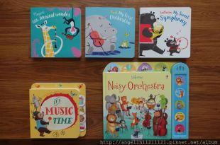 [硬音書] 4個作曲家的音效書●Music sound books●巴哈,貝多芬,韋瓦第和莫札特